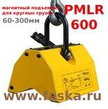 Магнитный подьемник для круглых грузов PMLR-600