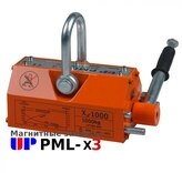 Магнитный захват PML-X3-1000