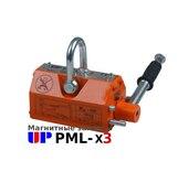Магнитный захват PML-X3-300