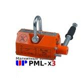 Магнитный захват PML-X3-400