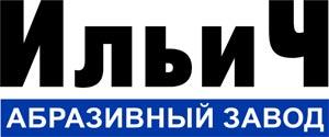 Абразивный завод Ильич